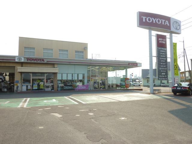 鳥取トヨタ自動車 米子東店