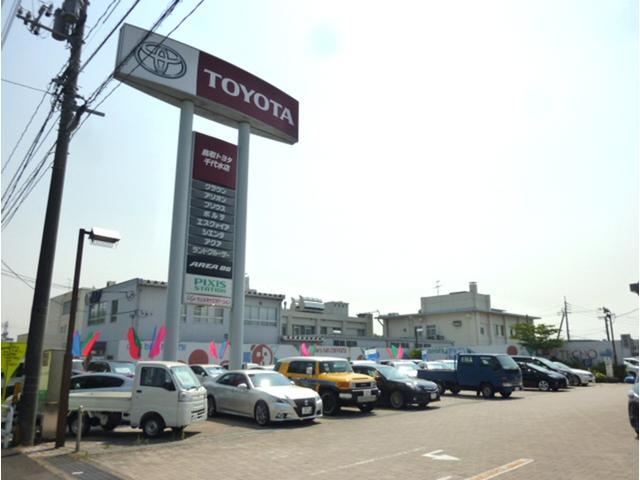 「鳥取県」の中古車販売店「鳥取トヨタ自動車 千代水店」