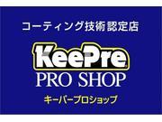 岡山市内初のKeePerコーティング専門店