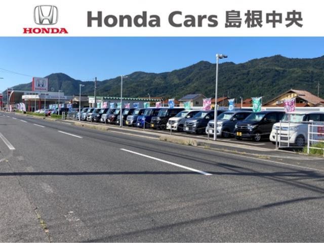 ホンダカーズ島根中央 Honda U−car 出雲北店の店舗画像