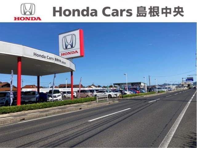 Honda Cars 島根中央 出雲北店(1枚目)