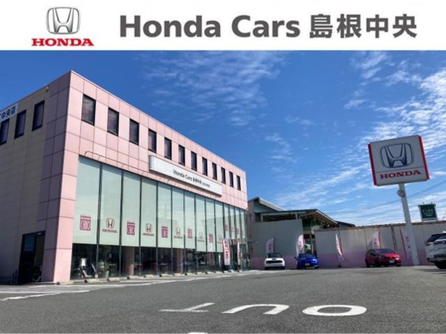 ホンダカーズ島根中央 Honda U−car 松江中央店の店舗画像