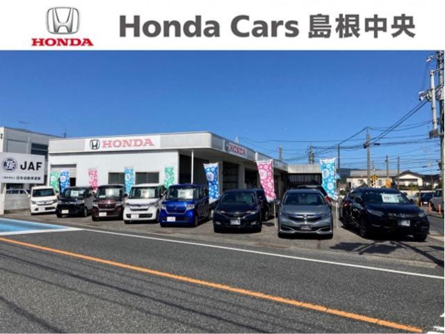 Honda Cars 島根中央 松江中央店(3枚目)