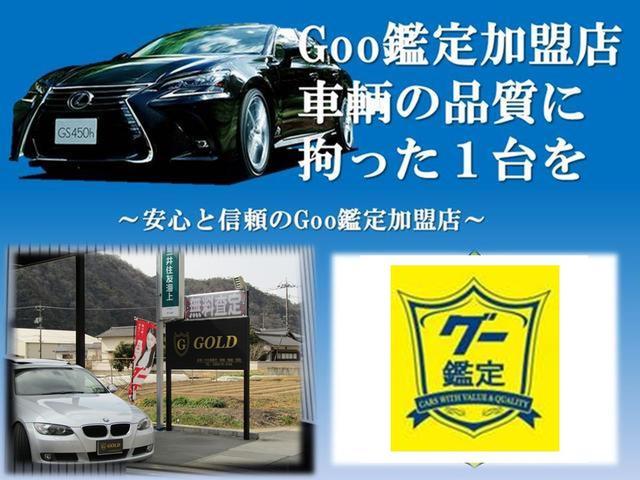 GOLD(ゴールド)(4枚目)