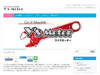 Y's Motor (ワイズモーター)