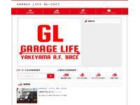 GARAGE LIFE ガレージライフ