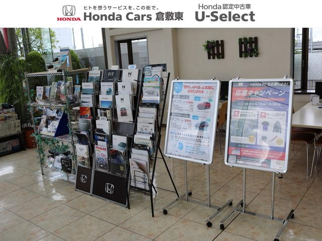 Honda Cars 倉敷東 中庄店(4枚目)