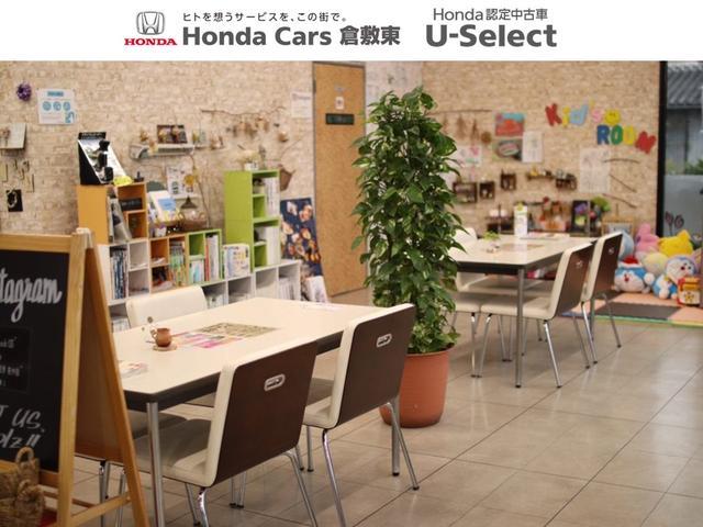 Honda Cars 倉敷東 笹沖店(2枚目)