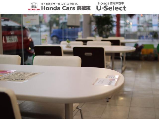 Honda Cars 倉敷東 笹沖店(3枚目)