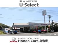 Honda Cars 倉敷東 笹沖店