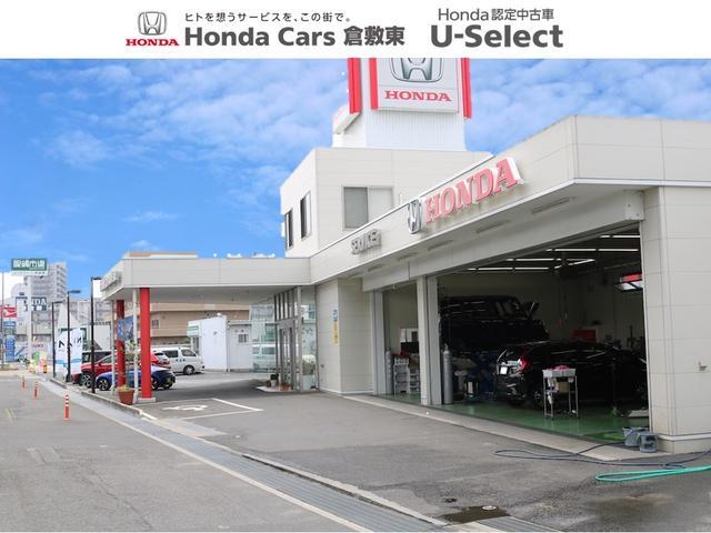 Honda Cars 倉敷東 玉島店(2枚目)