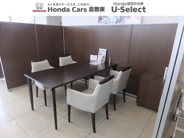 Honda Cars 倉敷東 玉島店(3枚目)