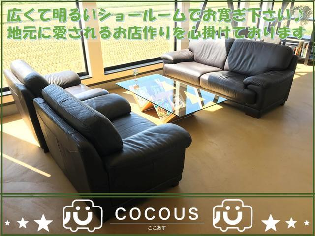(株)ここあす -COCOUS-(4枚目)