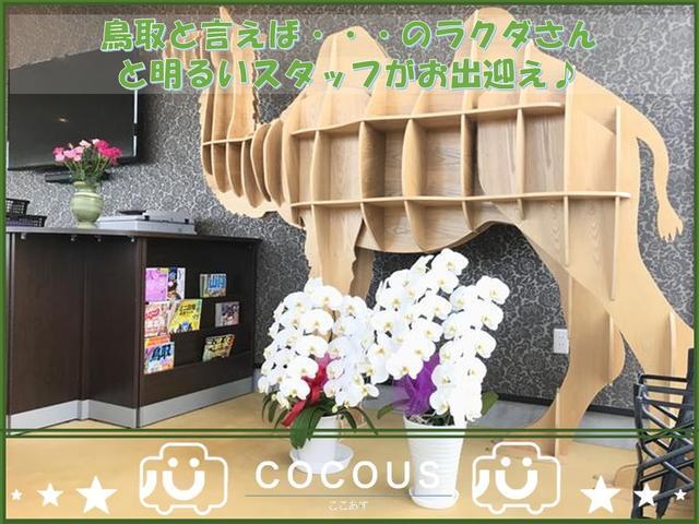 (株)ここあす -COCOUS-(5枚目)