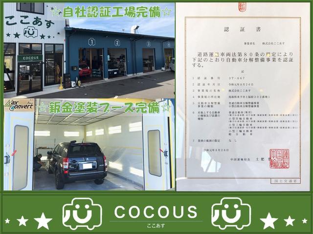 (株)ここあす -COCOUS-(6枚目)