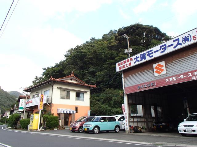 大賀モータース(有)の店舗画像