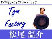 スタッフ YOSHIYUKI MATSUO