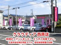 (株)クラウディア 西原店