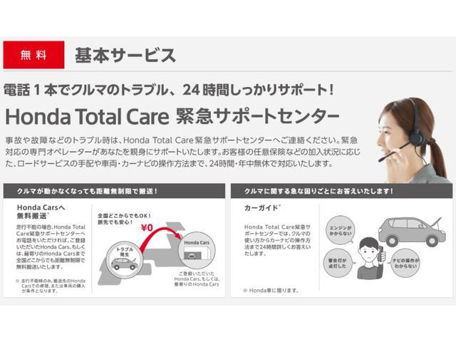 Honda Cars 鳥取 U-Select 山陰東(5枚目)