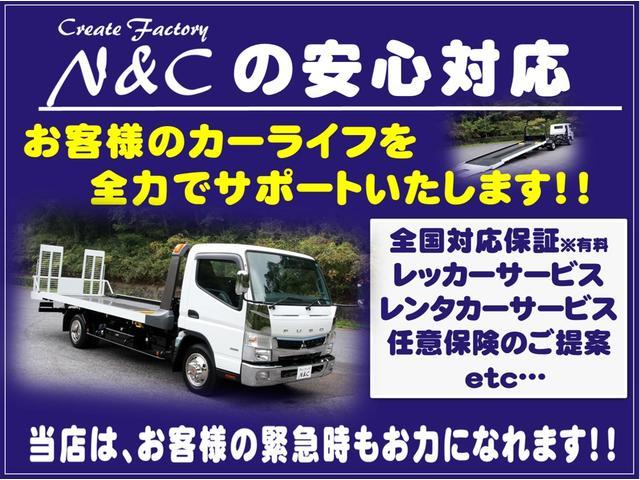 Create Factory N&C(エヌアンドシー)(2枚目)