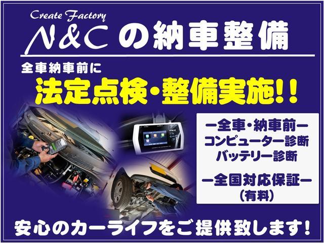 Create Factory N&C(エヌアンドシー)(4枚目)