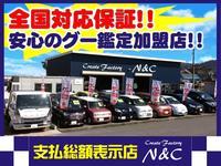 Create Factory N&C(エヌアンドシー)