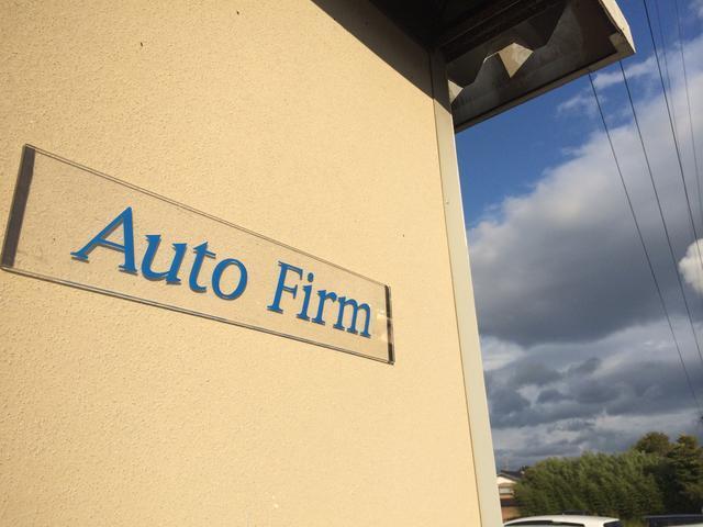 Auto Firm オートファームの店舗画像