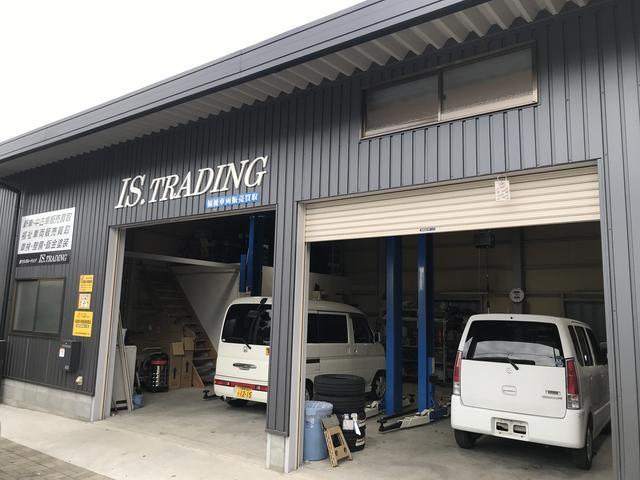 (株)IS.TRADING(アイエス・トレーディング)(4枚目)