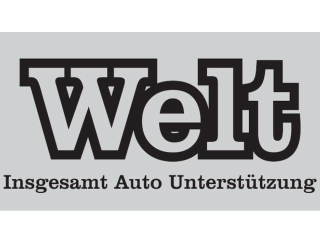 株式会社Welt(ヴェルト)(6枚目)
