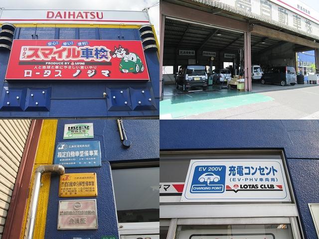 広島陸運局指定(民間車検場)工場です。ハイブリッド車/電気自動車も取扱いできますす。