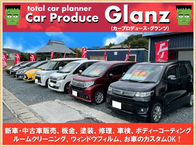 Car Produce Glanz(3枚目)