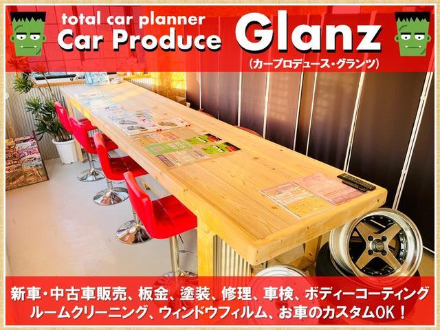 Car Produce Glanz(5枚目)