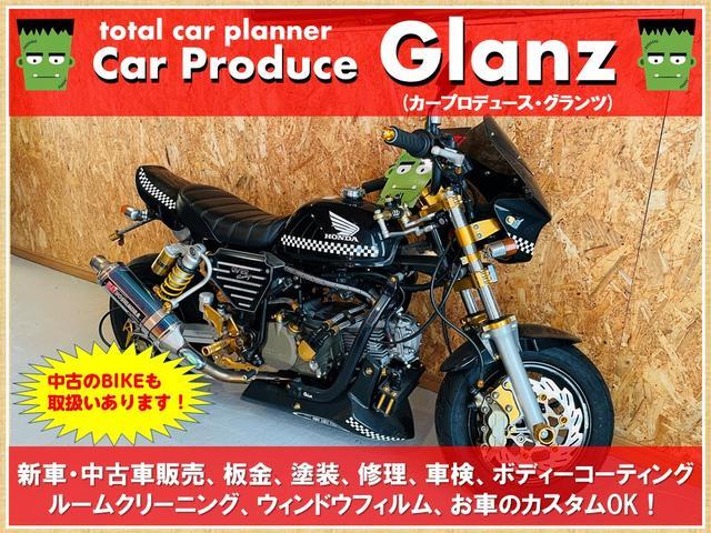Car Produce Glanz(6枚目)