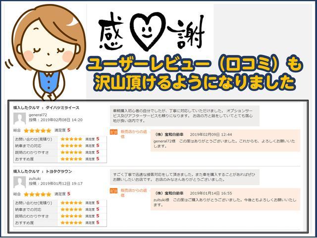 宝和自動車 TAX東岡山(6枚目)