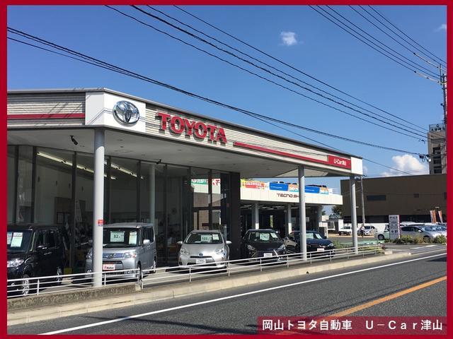 岡山トヨタ自動車(株) U-Car津山(1枚目)