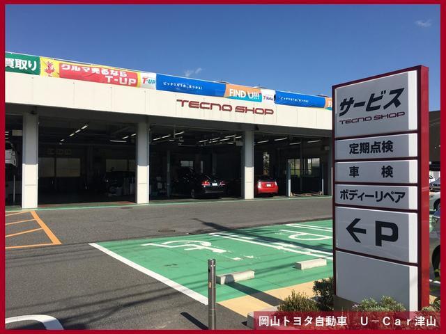 岡山トヨタ自動車(株) U-Car津山(2枚目)