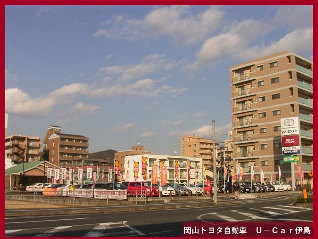 岡山トヨタ自動車(株)U-Car伊島