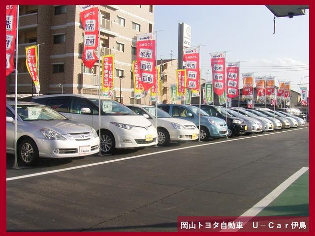 岡山トヨタ自動車(株)U-Car伊島(1枚目)