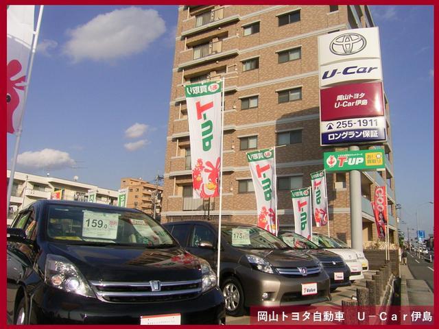 岡山トヨタ自動車(株)U-Car伊島(6枚目)