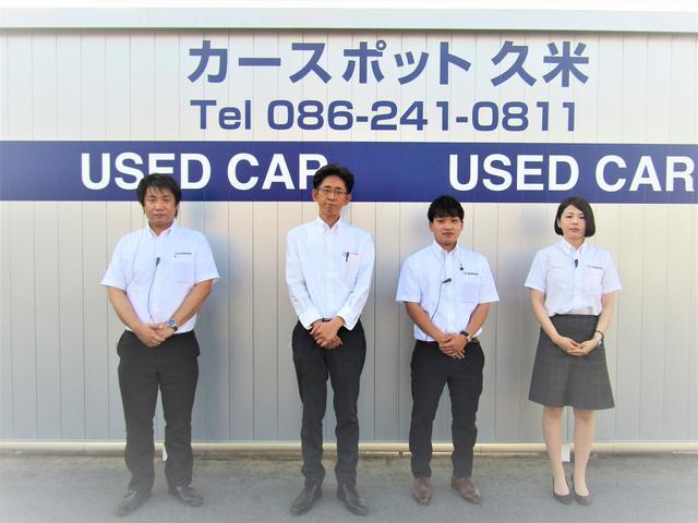 岡山スバル自動車(株) カースポット久米(6枚目)