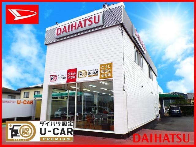 岡山ダイハツ販売株式会社 玉野紅陽台店 U-CARセンター(6枚目)