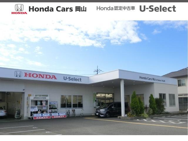 Honda Cars 岡山U-Select 岡山西(1枚目)