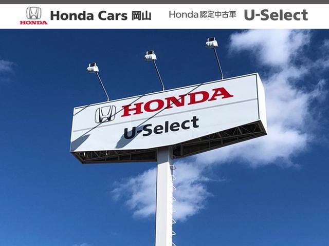 Honda Cars 岡山U-Select 岡山西(2枚目)