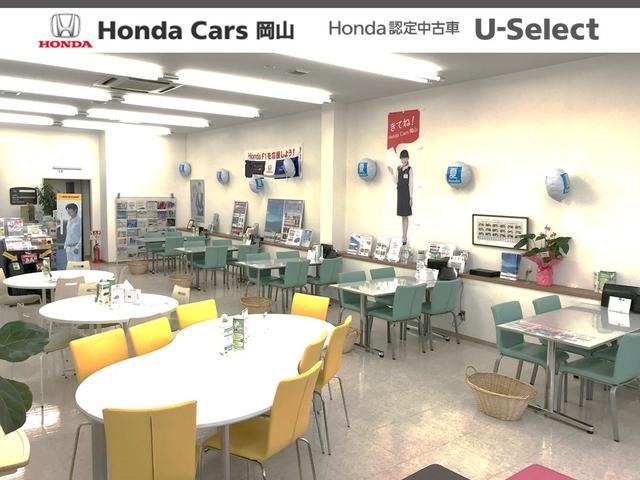 Honda Cars 岡山U-Select 岡山西(5枚目)