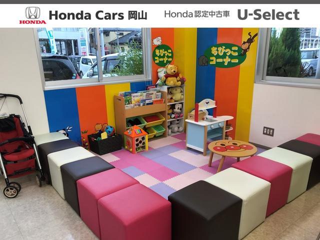 Honda Cars 岡山U-Select 岡山西(6枚目)