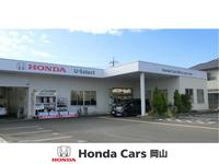 Honda Cars 岡山U-Select 岡山西