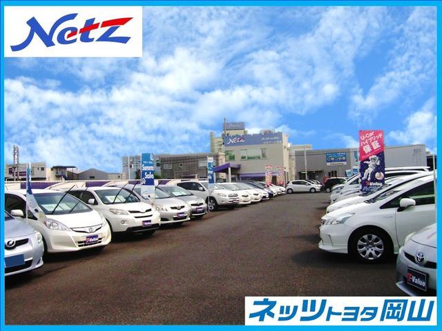 ネッツトヨタ岡山(株) Uステージ泉田(1枚目)