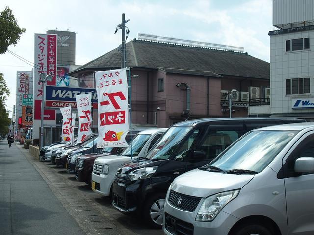 (株)カーセンターワタナベ