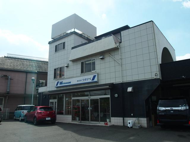 (株)カーセンターワタナベ(1枚目)