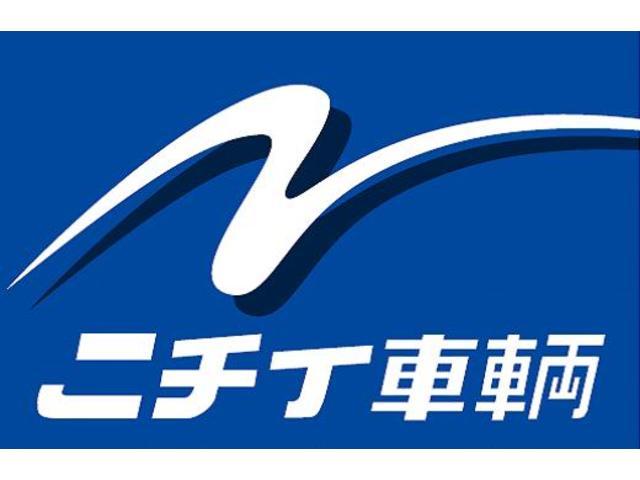 (株)ニチイ車輌 加須山店